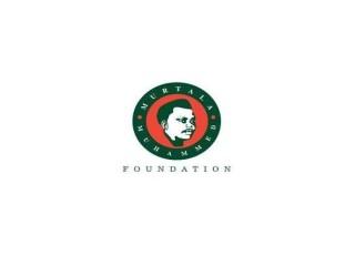 The Murtala Muhammed Foundation